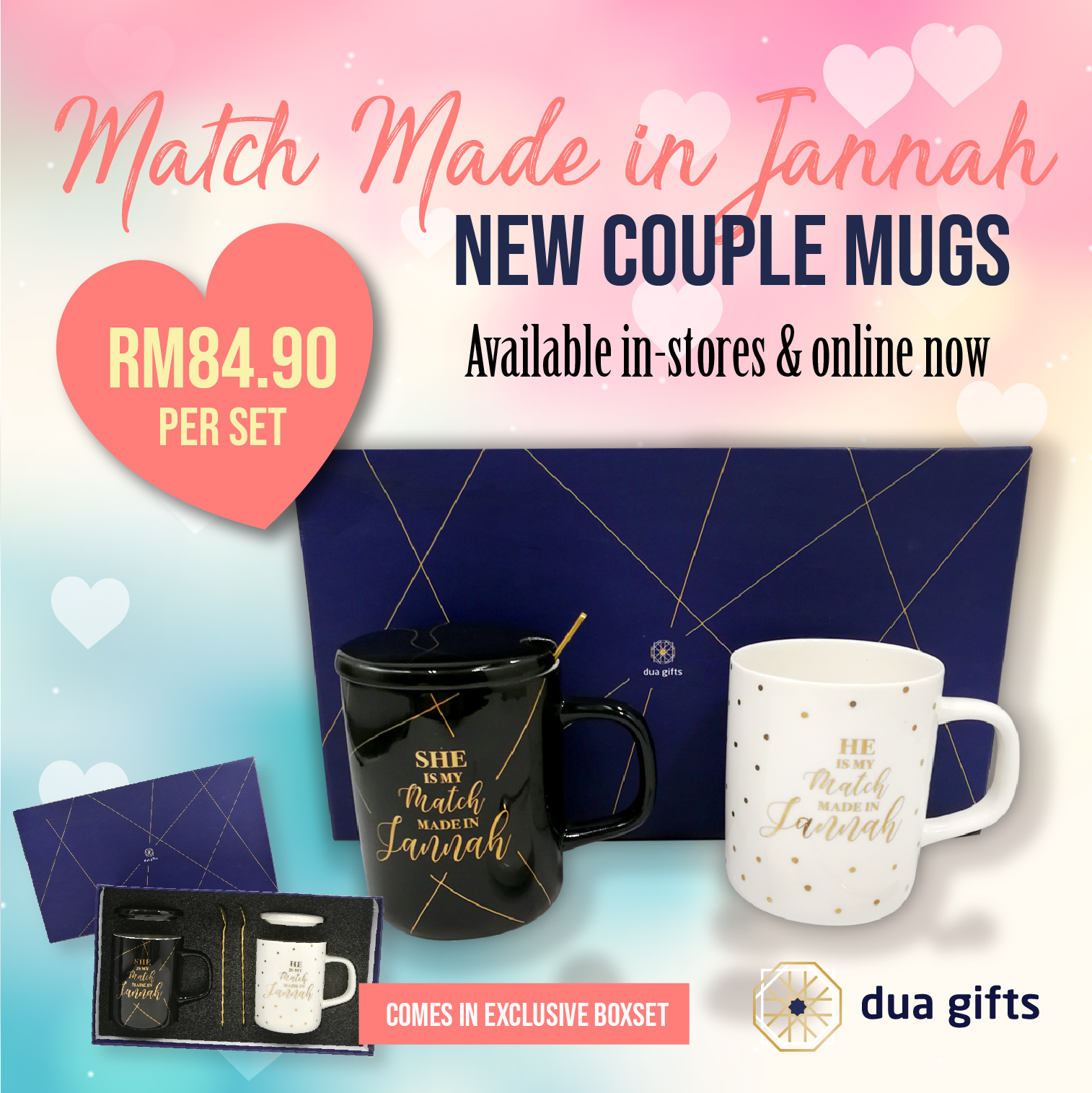 Dua Gifts - Contemporary Islamic Gifts & Stationery |