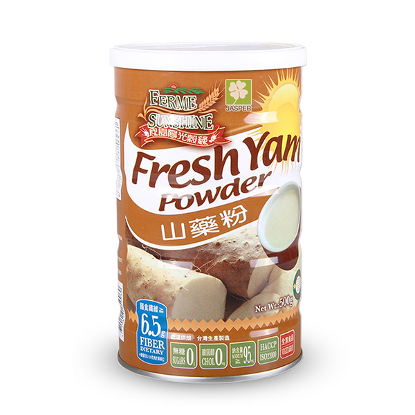 fresh yam powder.png