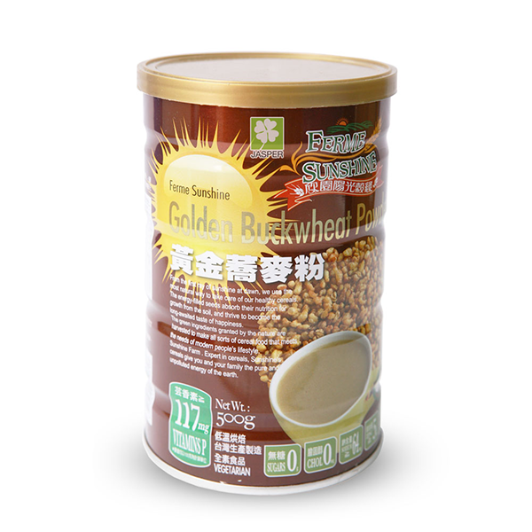 Golden Buckwheat Powder.png