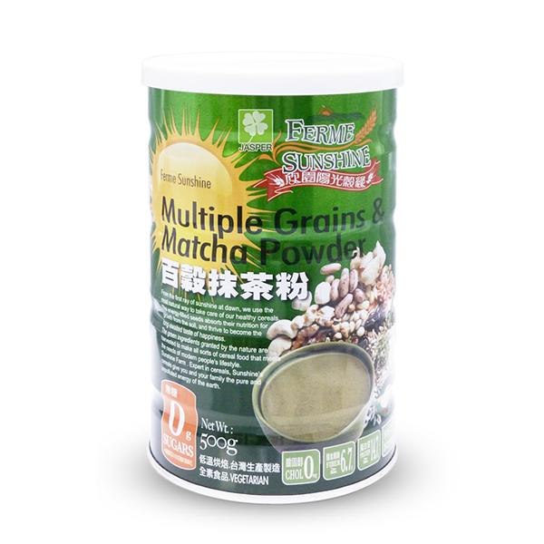 FERME SUNSHINE MULTIPLE GRAINS & MATCHA POWDER.png