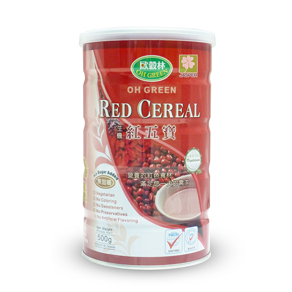 Red Cereal.png