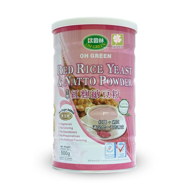Red rice yeast & natto powder.png