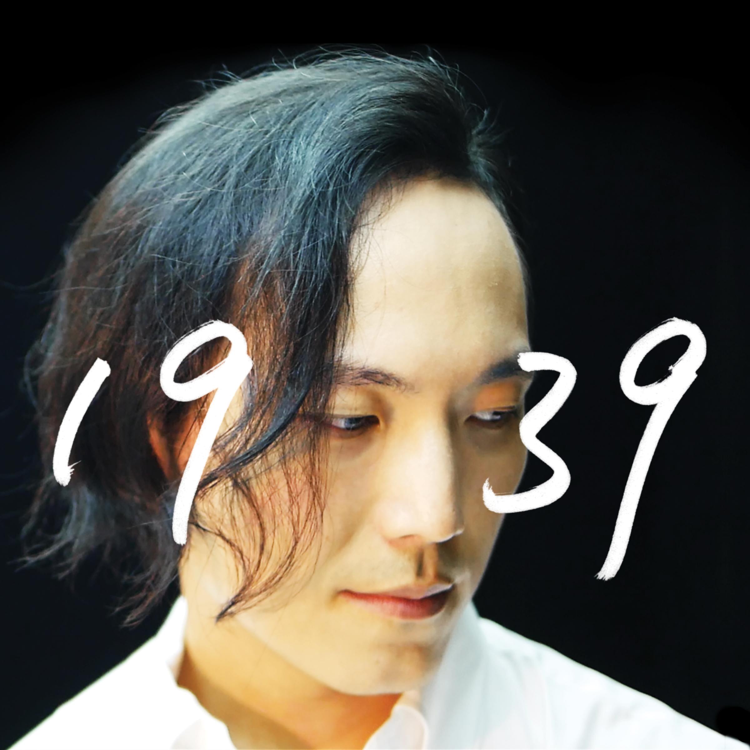 1939cover_4Kx4K.jpg