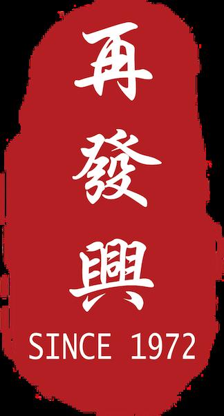 Chai Huat Hin