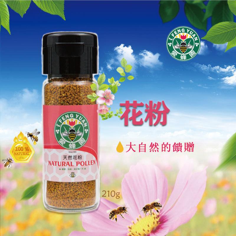 花粉210.jpg