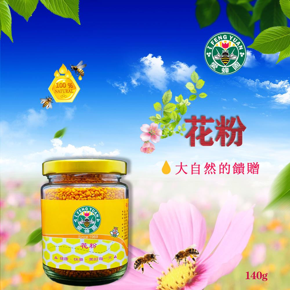花粉-醬瓜瓶.jpg