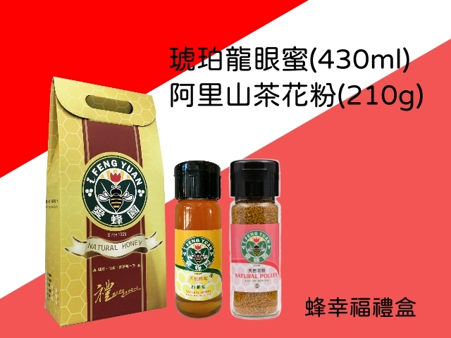 2020蜂幸福禮盒龍眼+花粉.jpg