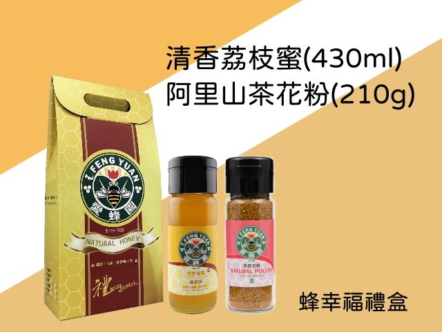 2020蜂幸福禮盒荔枝+花粉.jpg