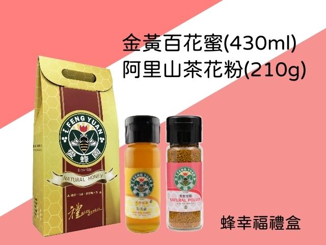 2020蜂幸福禮盒百花+花粉.jpg