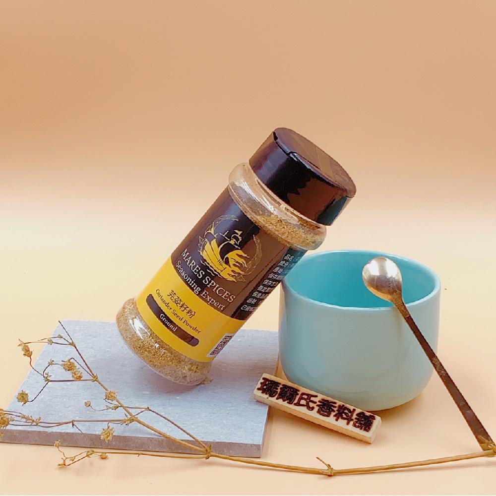 corianderpowder.jpg