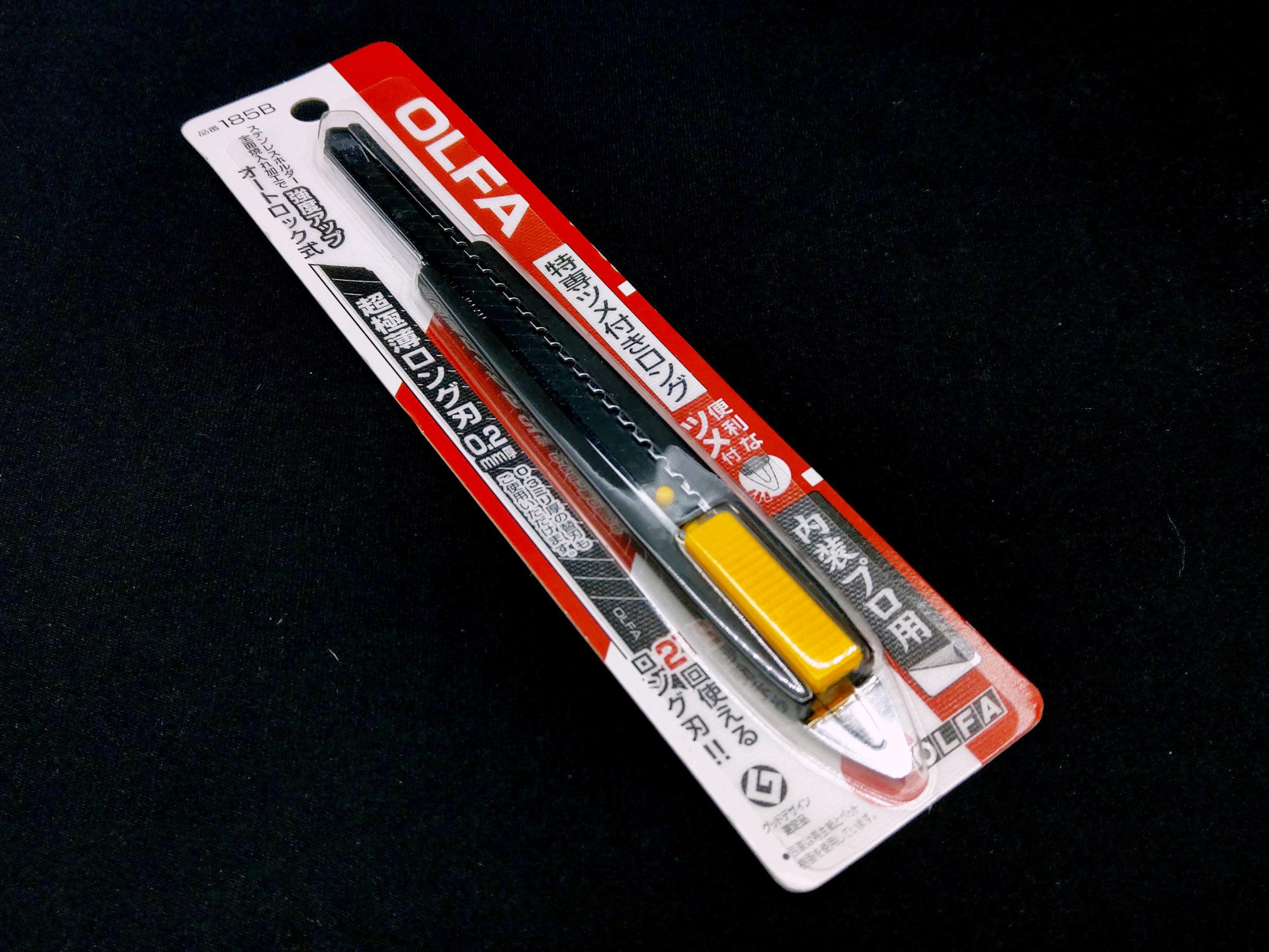 OLFA Snap-off Utility Knife Long 185B.jpg