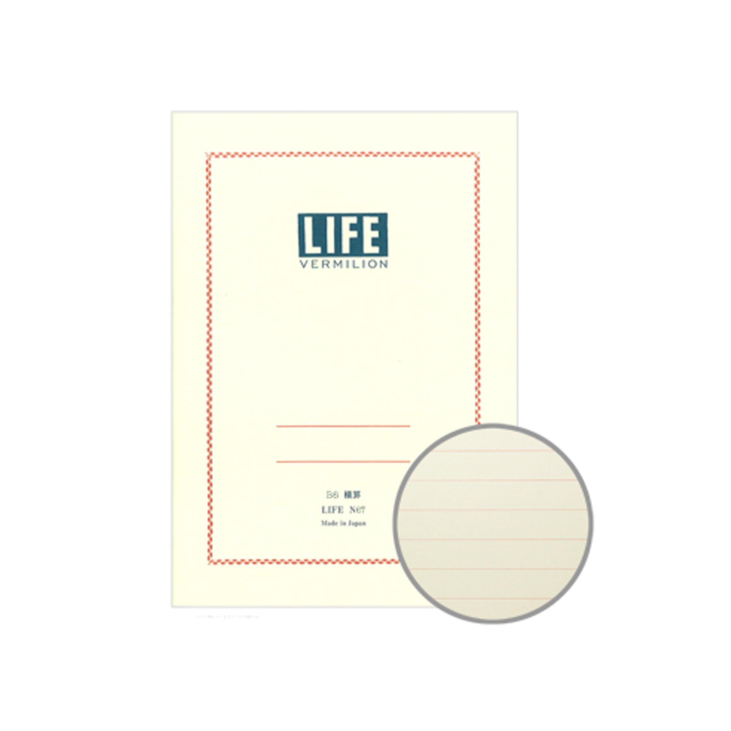 LIFE_朱線_橫線.jpg