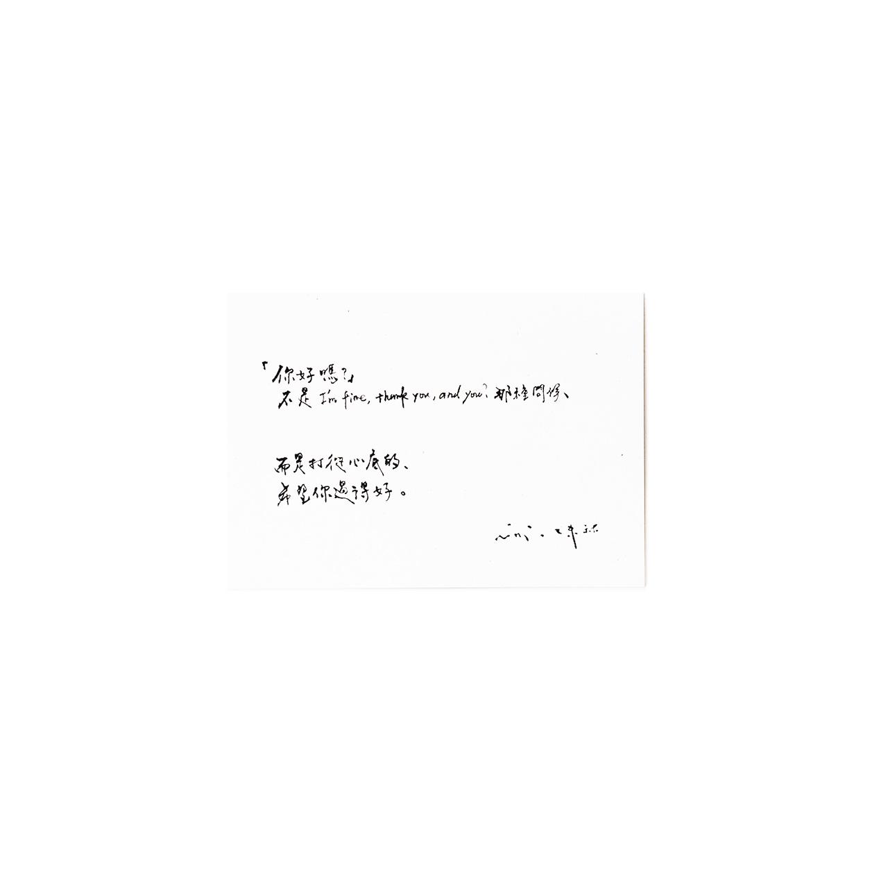 S__8724512.jpg
