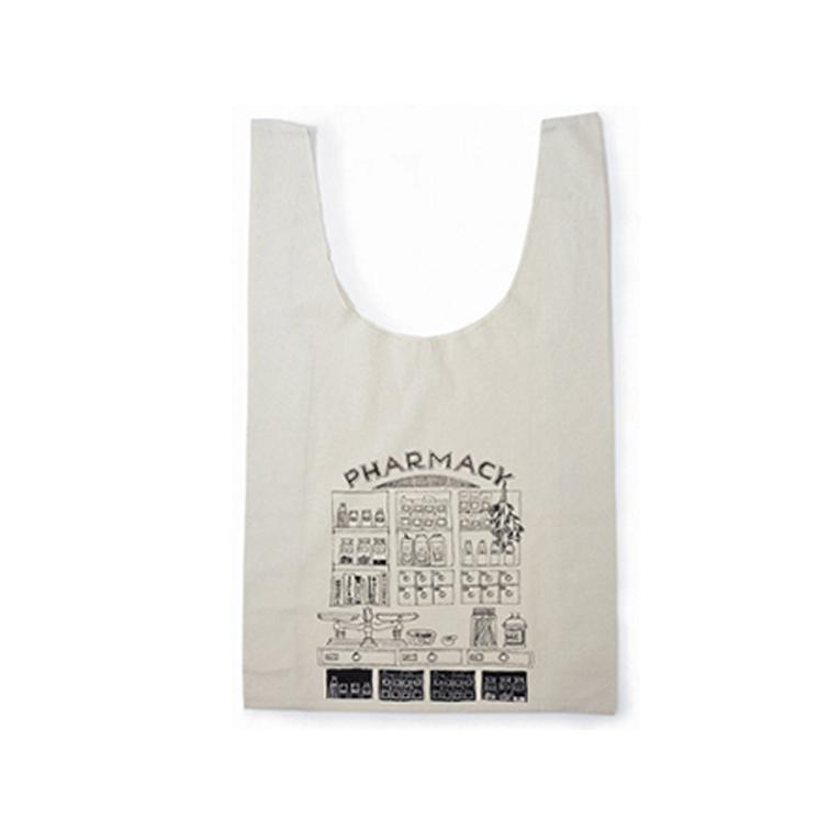 shopping bag2.jpg