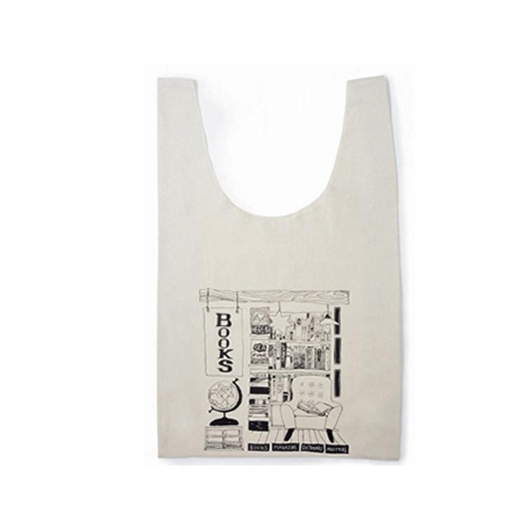 shopping bag1.jpg