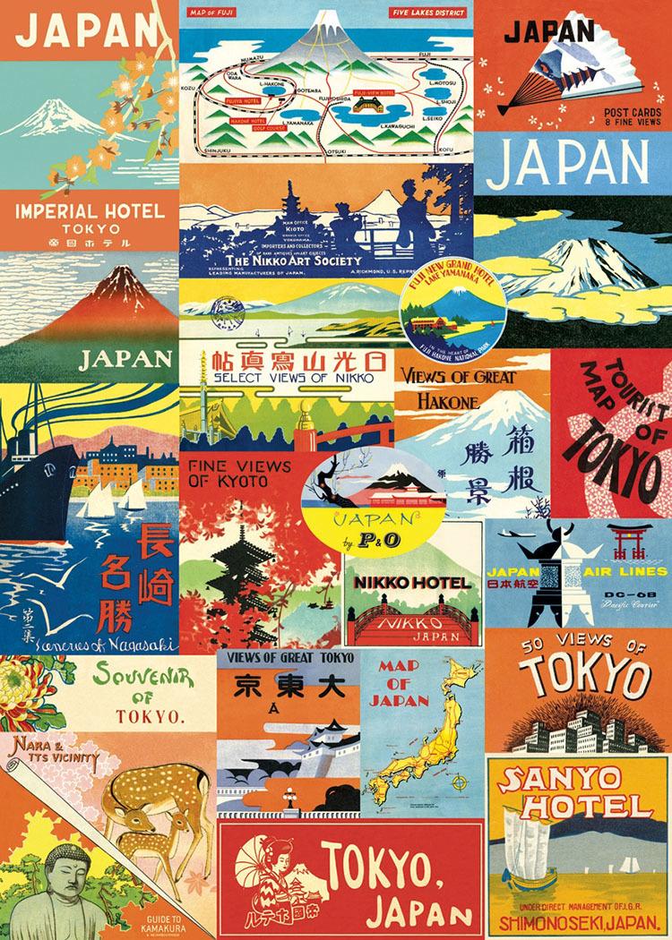 日本景點.jpg