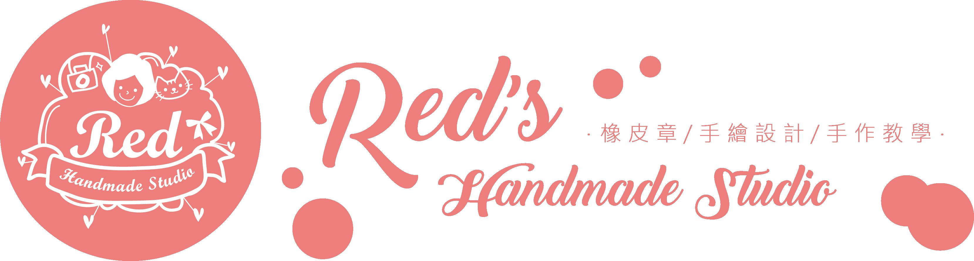 RED溫暖手作
