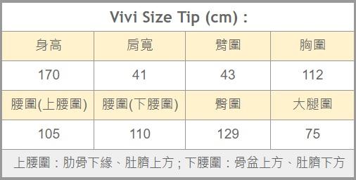 V身體規格-2020.9.9更新.jpg