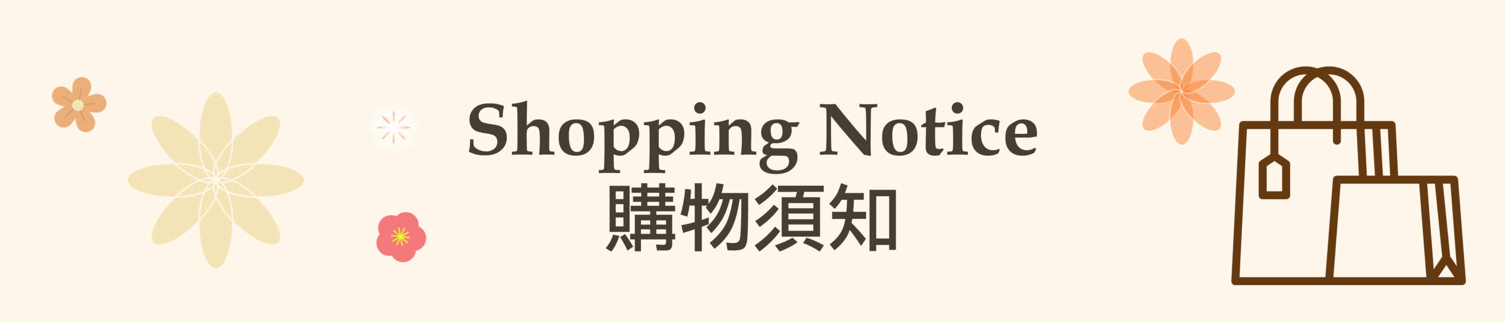 shopping notice-08.jpg