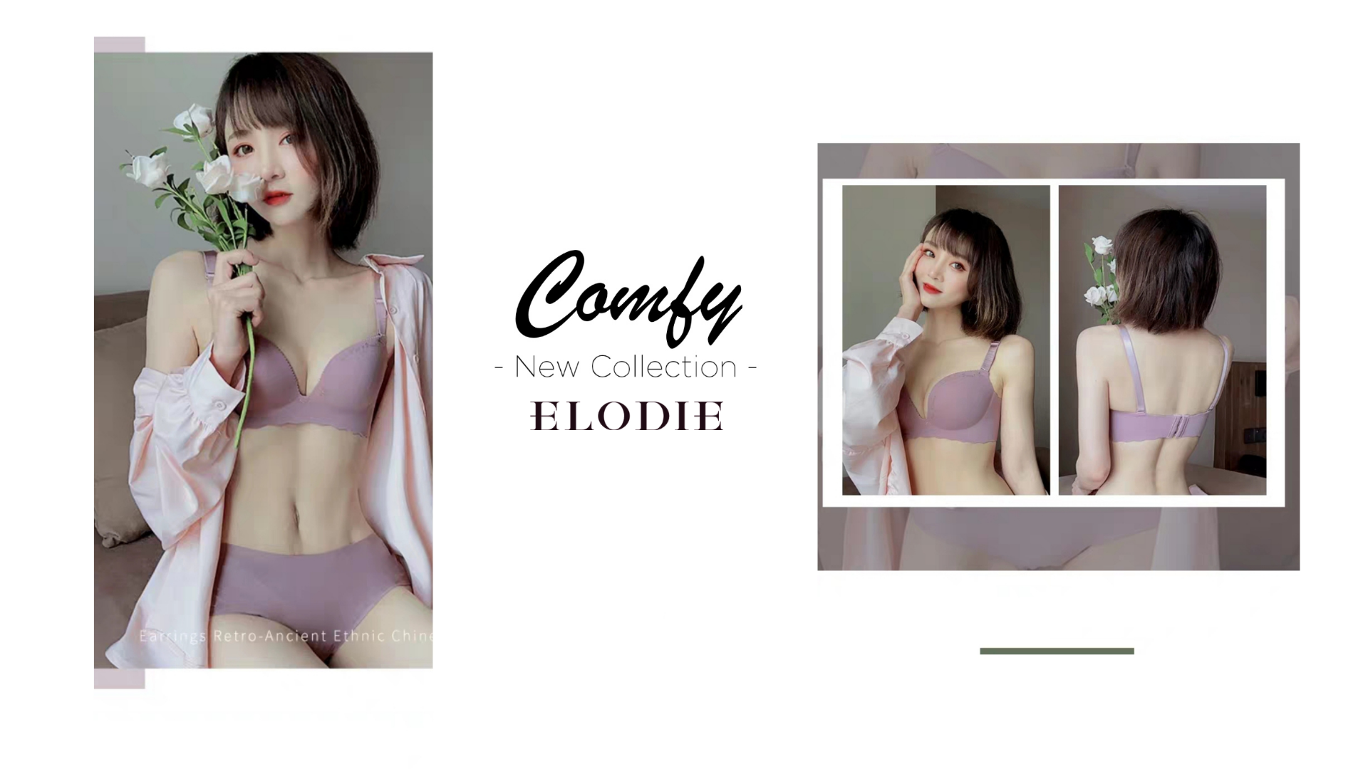 ELODIE Lingerie | COMFY SEAMLESS