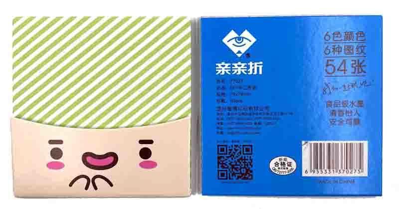 Origami Paper Packaging .jpg