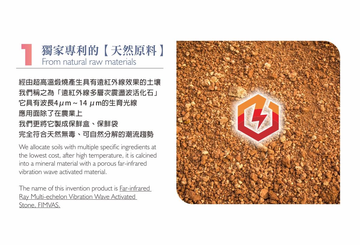 產品內頁-保鮮袋-2.jpg