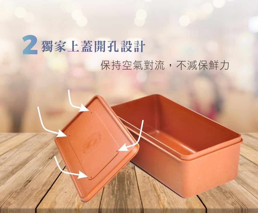 產品內頁-保鮮盒-3.jpg