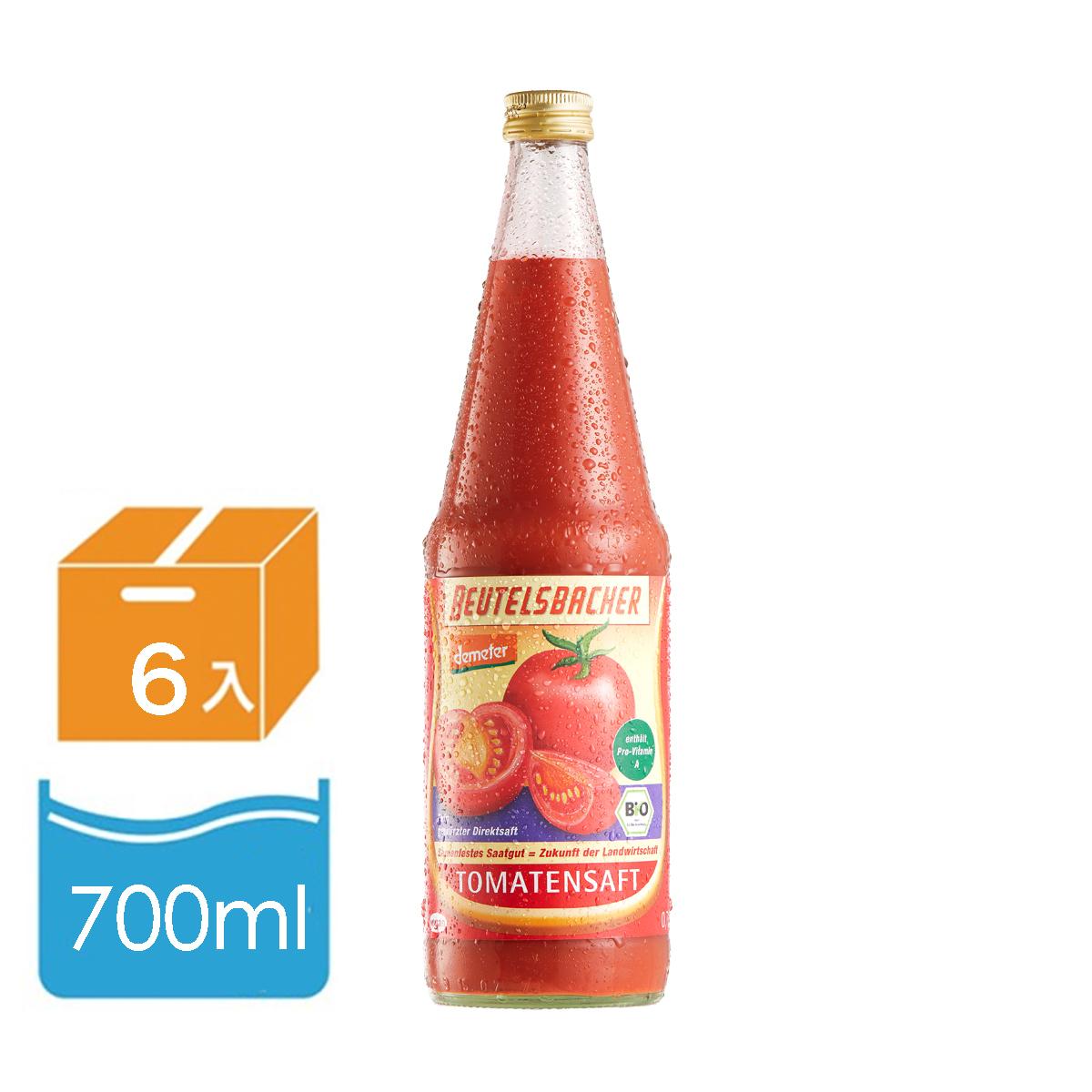 番茄汁白底.jpg