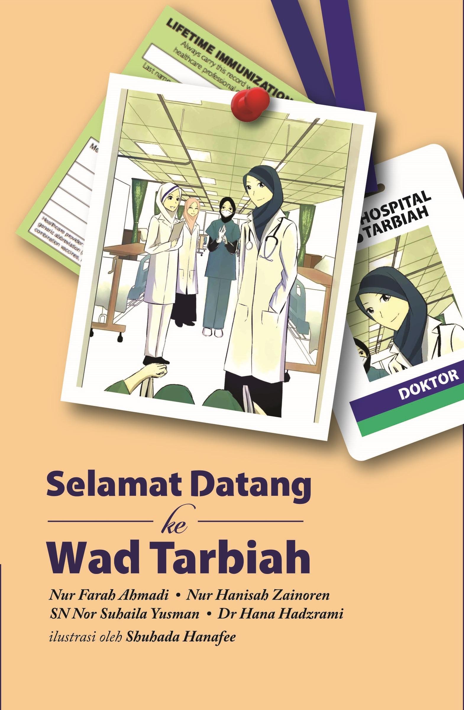 WadTarbiah_Apr17-OL.jpg