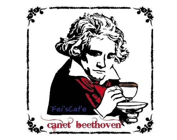 貝多芬2_571.jpeg