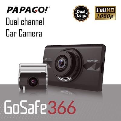 Papago-GS366_1.jpg