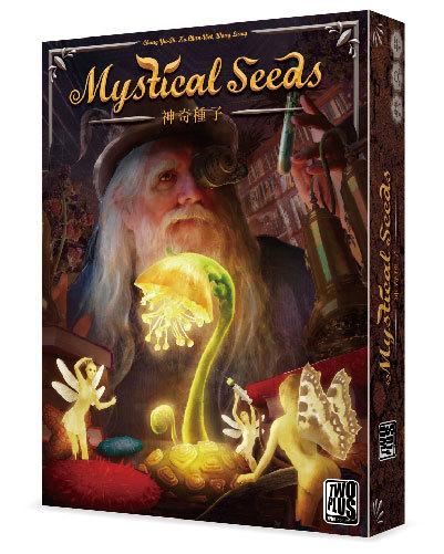 seed-box-1.jpg