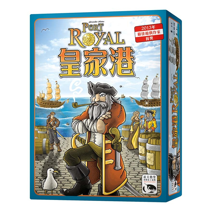 5ab90d20a14f105b9ca5658e_Port Royal_Box_3D.jpg