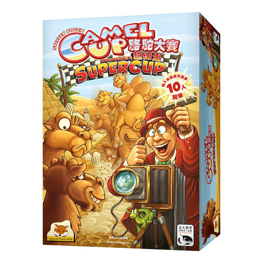 5ab8f261dc74413e0e5276c3_Camel_Up_SuperCup_Box.jpg