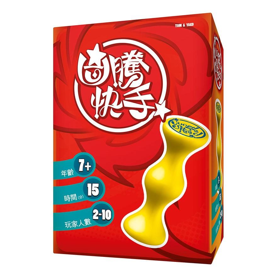 5ab902c5f9eb2fd1d798a411_Jungle Speed_Box_3D.jpg