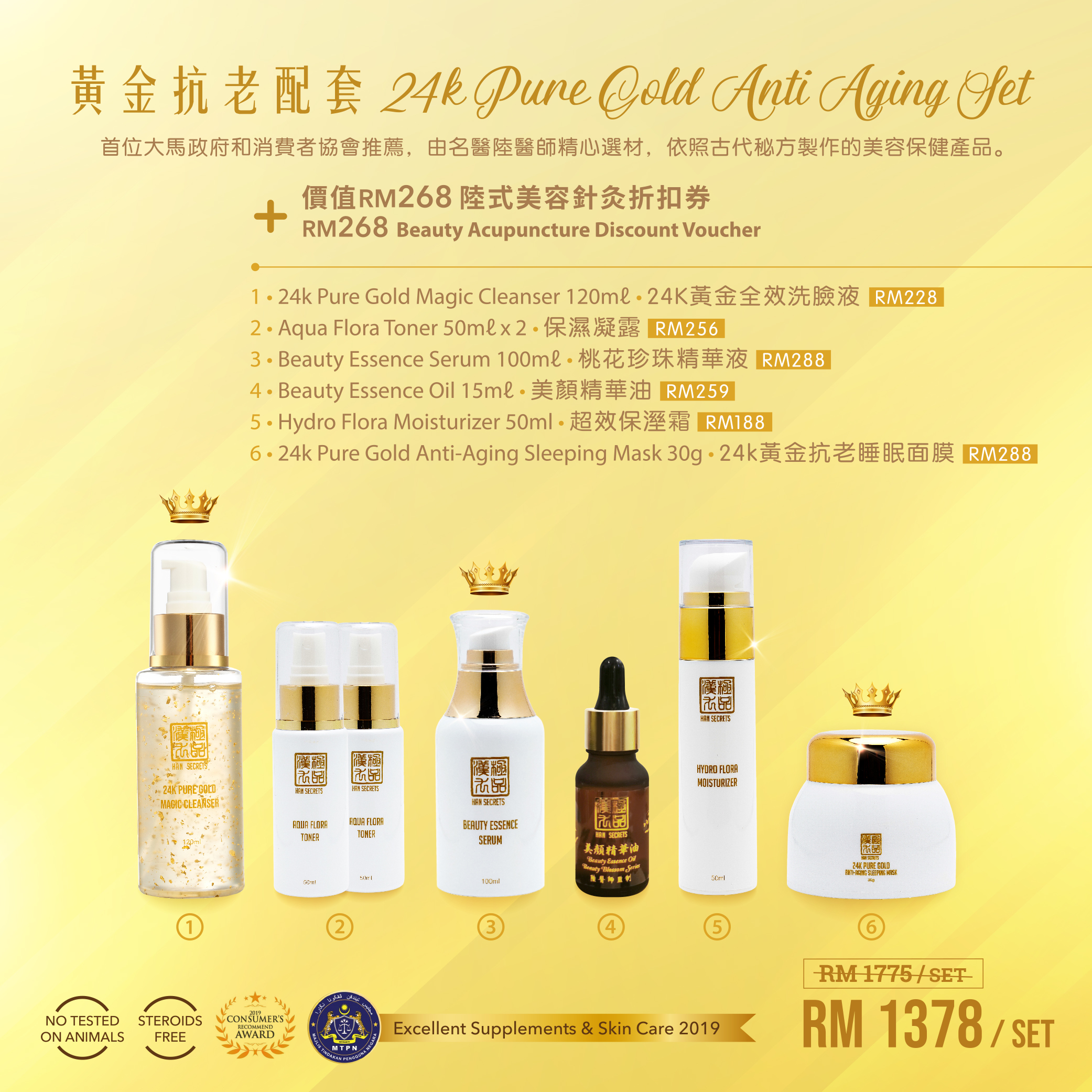 Han Secrets 24K Pure Gold Anti Aging Set.jpg