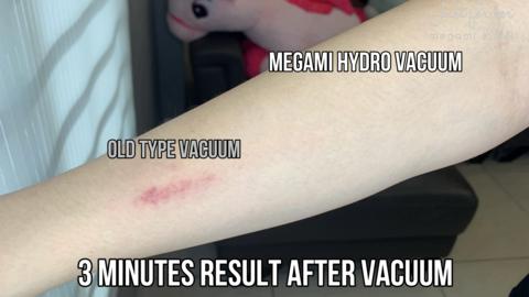 Megami_vs_old_vac_480x480.png