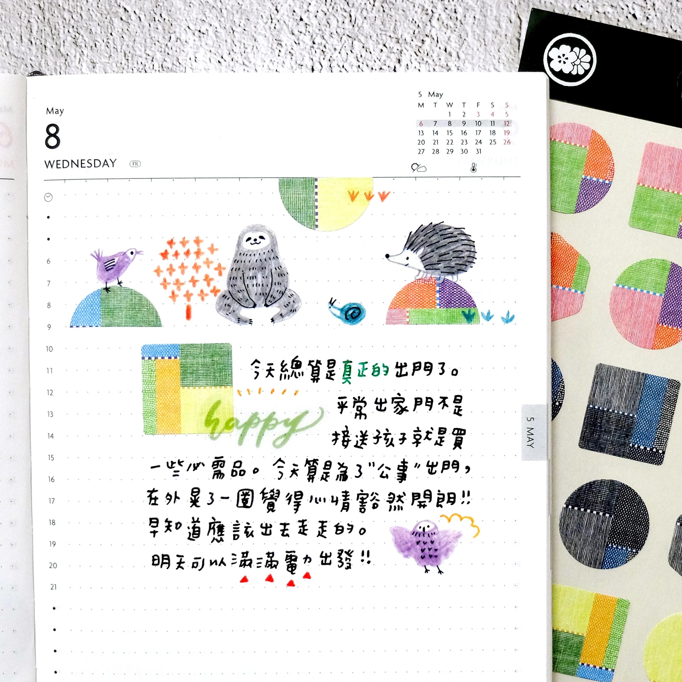 DSCF8431 copy.jpg
