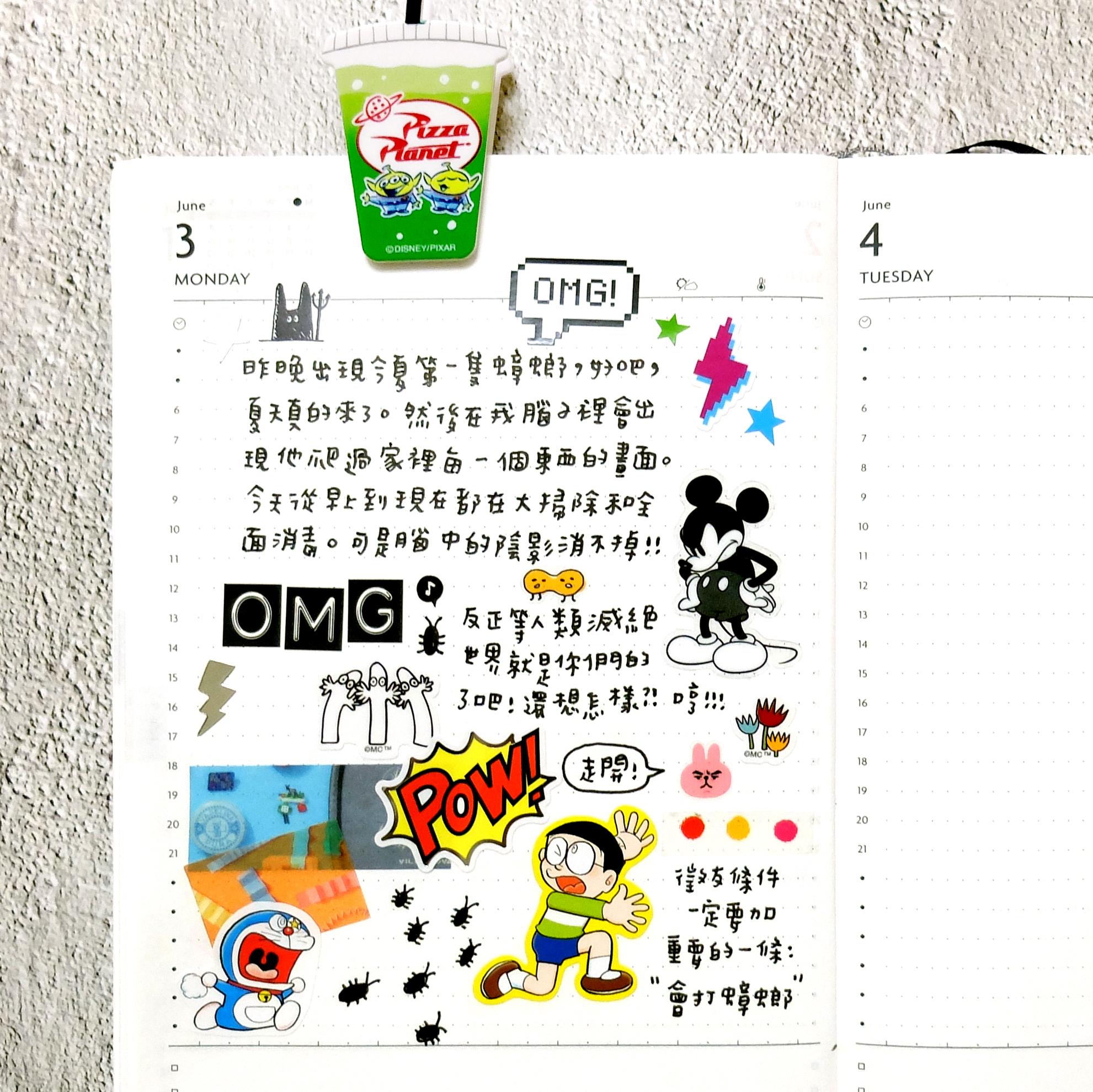 DSCF8630 copy.jpg