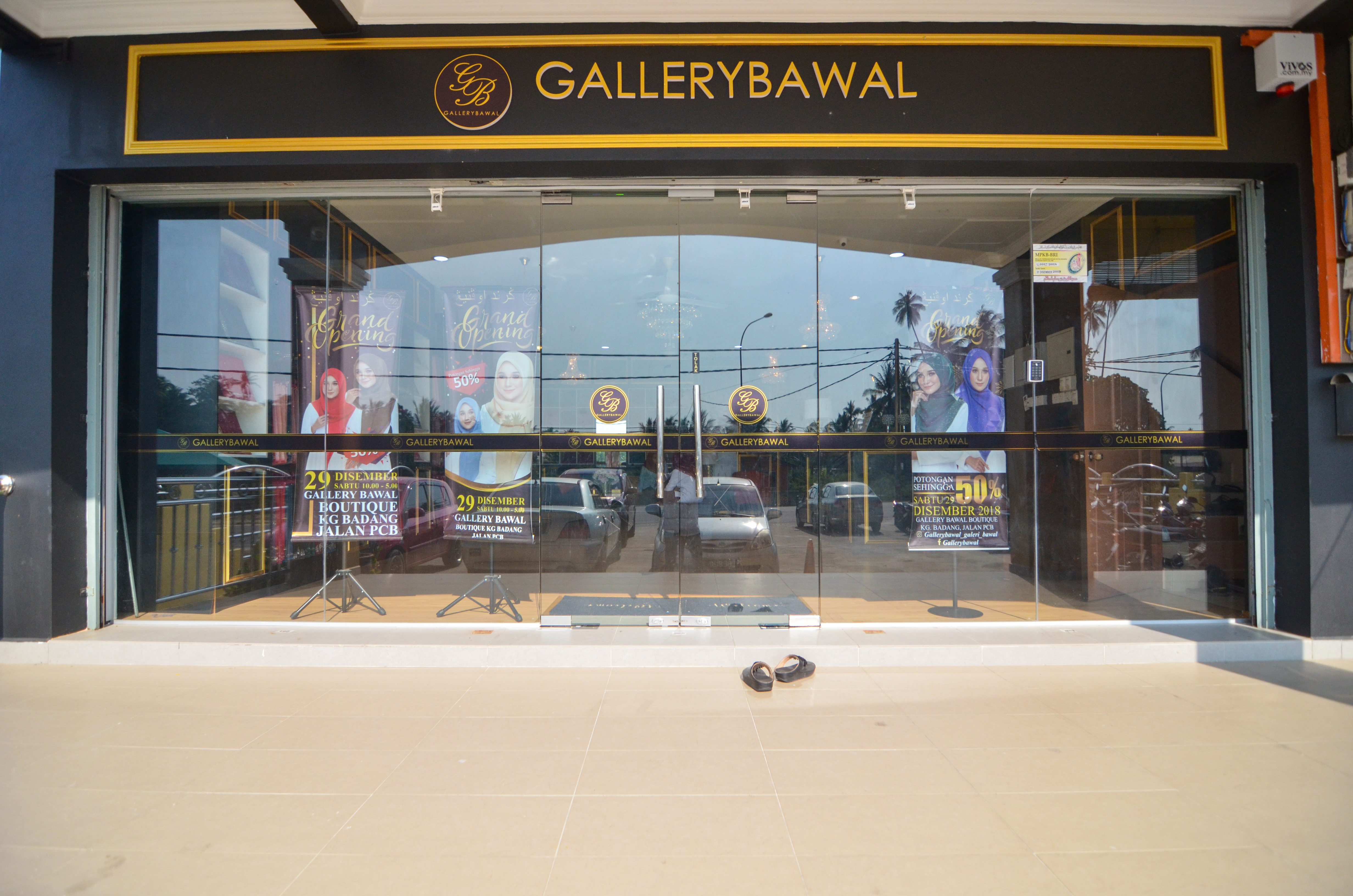 Gallery Bawal's store front