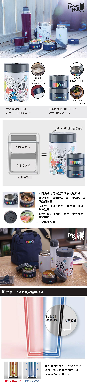 紐約花卉EDM-大悶燒罐&食物收納罐.jpg
