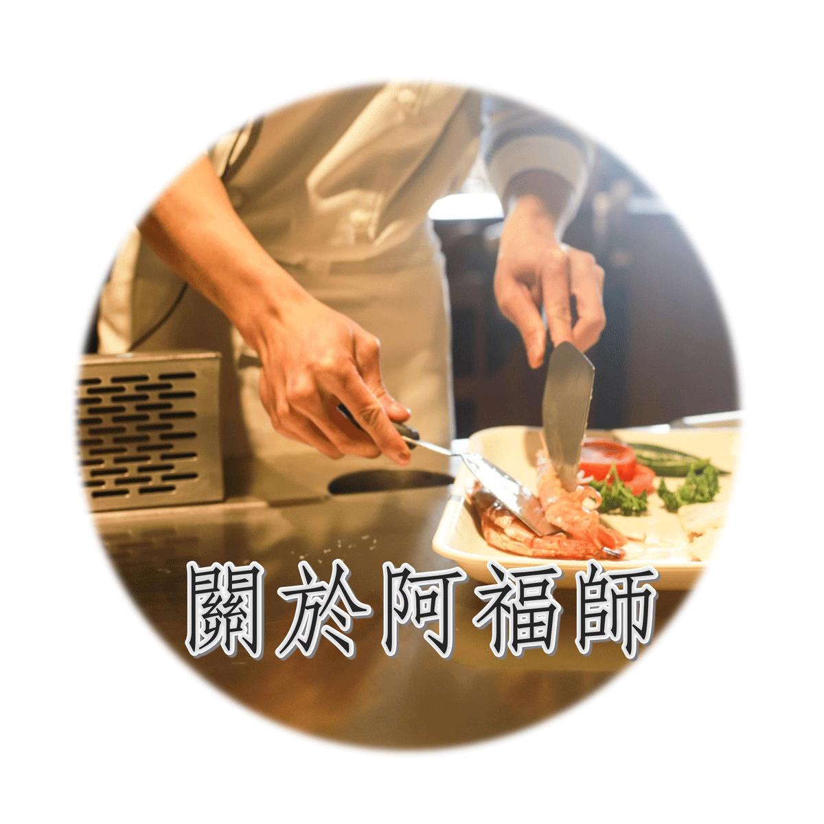 台北晚餐宅配 | 家餚晚餐宅配 |  -