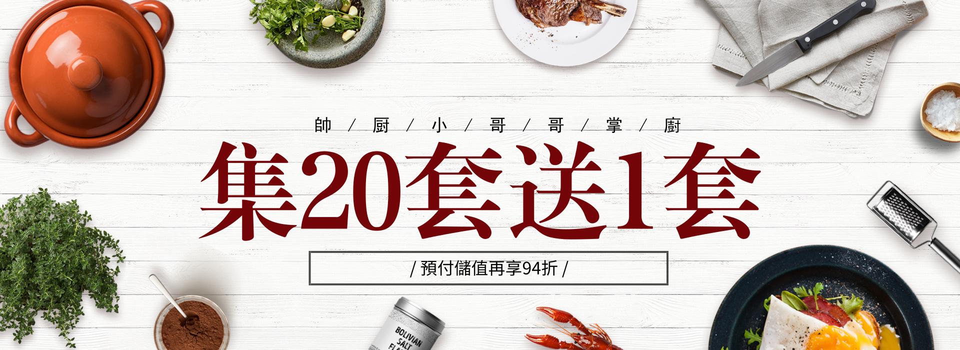 默认标题_全屏海报(大)_2019.03.28 (3).png