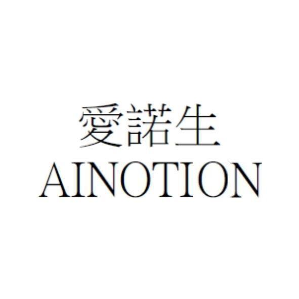 Ainotion