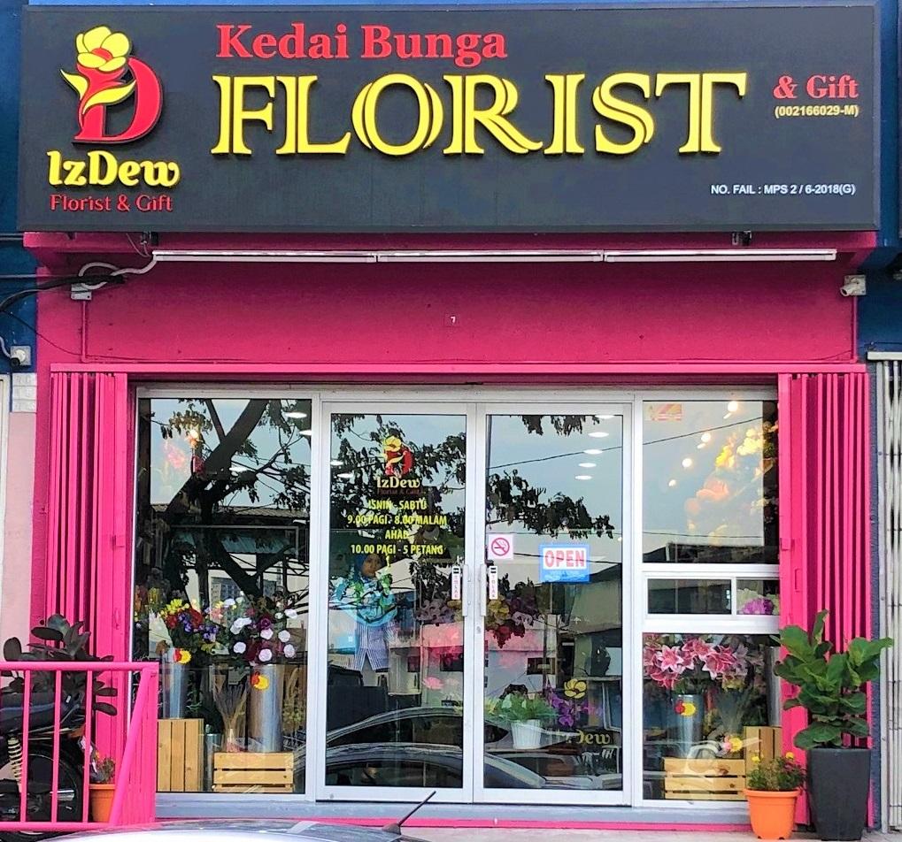 Iz Dew Florist & Gift