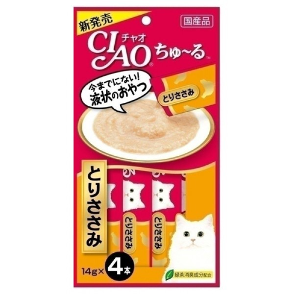 CIAO SC-73-600x600.jpg