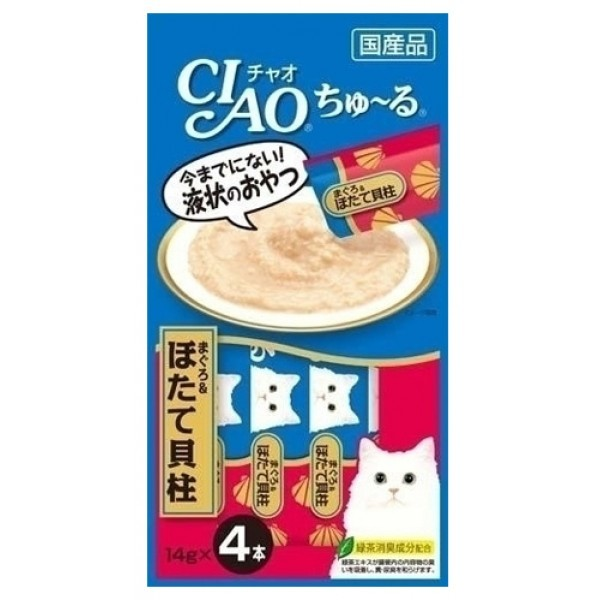 CIAO 4SC-77-600x600.jpg