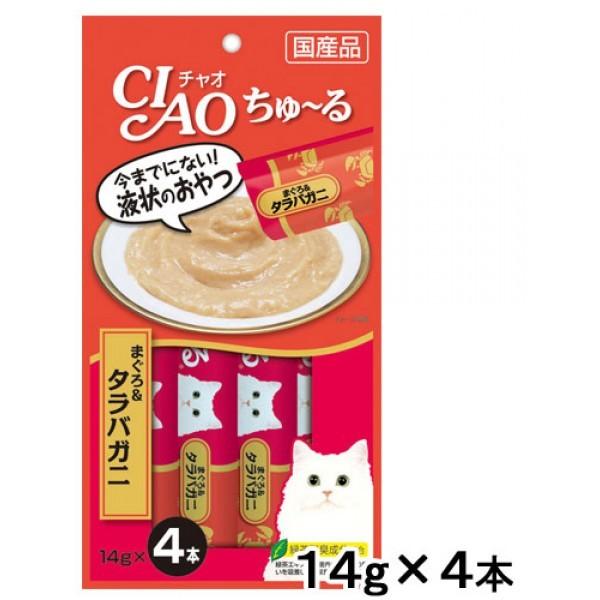 CIAO SC-108-600x600.jpg