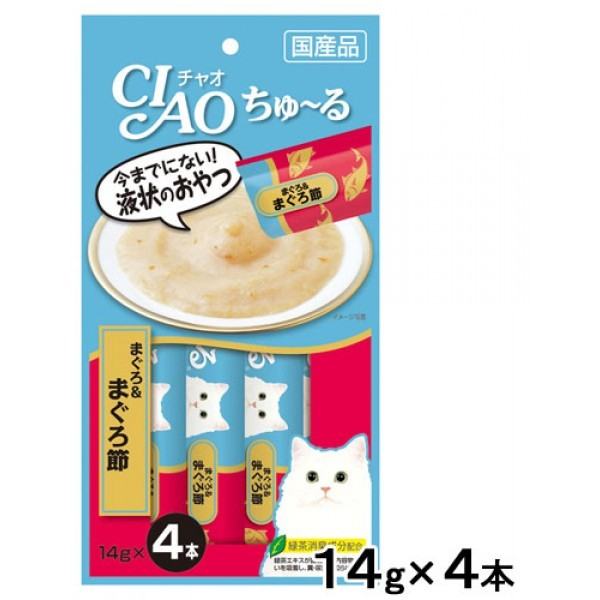CIAO SC-141-600x600.jpg