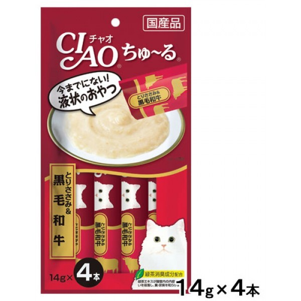 CIAO SC-144-600x600.jpg